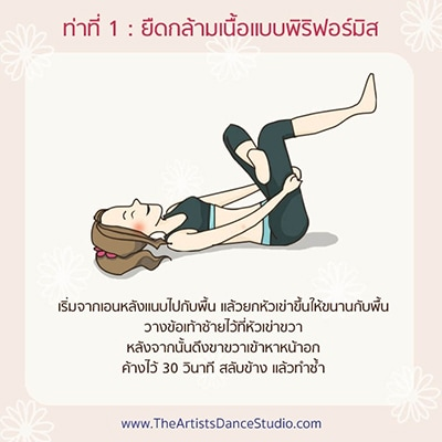 theartists-yoga-7trips-03-1_1_orig